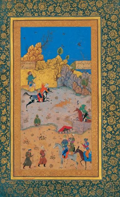 Hunting Ground by Bihzad