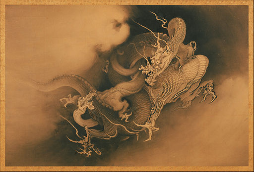 Skill and confidence dragon painting from nikko japan for Japanese dragon painting