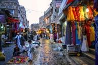 Old City Market, Sana'a
