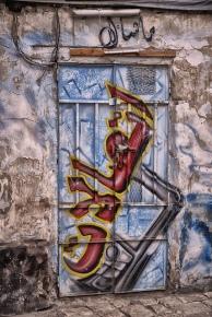 Street Art, Sana'a